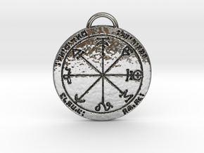First Pentacle of Mars in Fine Detail Polished Silver