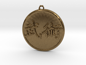 Martial-Arts-Pendant in Natural Bronze