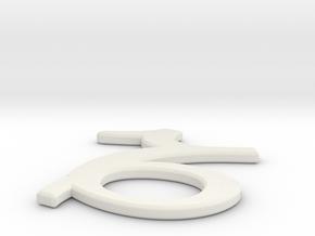 Model-09c6ee75c4e3bb504edb5351b1be0c79 in White Strong & Flexible