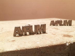"Hebrew Name Cufflinks - ""Avrumi"" in Polished Bronzed Silver Steel"