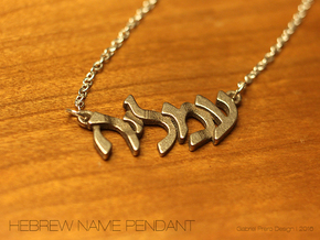 "Hebrew Name Pendant - ""Amalya"" in Polished Bronzed Silver Steel"