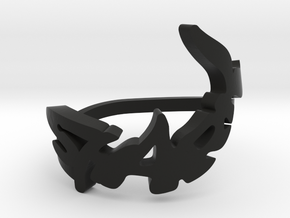 SHARK RING1 in Black Natural Versatile Plastic