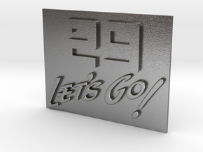 29 Let's Go!     A 29th Infantry Division motto  in Natural Silver