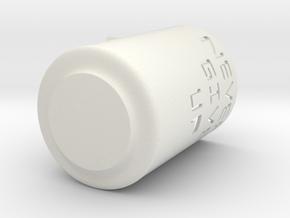 Pen holder in White Natural Versatile Plastic