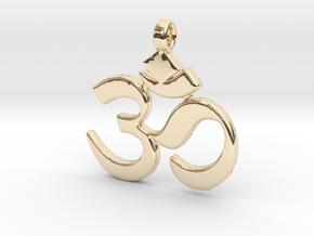 Om (aum) Pendant  in 14k Gold Plated Brass