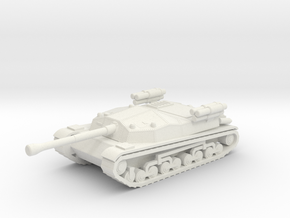 Zrinyi I with rockets Hungarian tank in White Natural Versatile Plastic