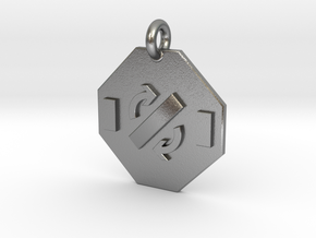Pendant Faraday's Law in Natural Silver