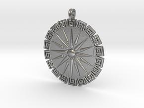 Vergina Sun Pendant Jewelry Symbol in Natural Silver