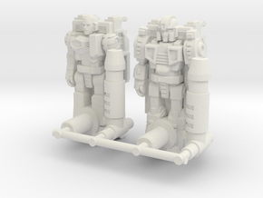 Diaclone Datson Specialist Weaponoids (5mm) in White Natural Versatile Plastic