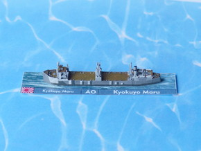 IJN Kyokuyo Maru Auxiliary Oiler 1/1800 in Smooth Fine Detail Plastic