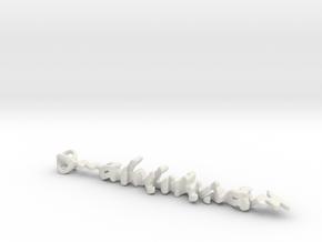 Twine ahimsa/noninjury in White Strong & Flexible