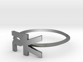 "Parallelkeller Ring ""Elegant Rim PK"" in Polished Silver"