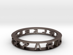 """Parallelkeller Ring """"Round'N'Round"""" Rafinesse Wide in Polished Bronzed Silver Steel"""