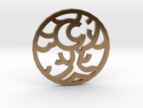Moon and Tree / Luna y Árbol in Natural Brass