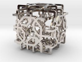 Two-layer Islamic geometric charm in Platinum
