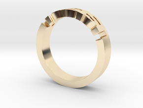 Resist Ring in 14k Gold Plated in 14k Gold Plated Brass: 8 / 56.75