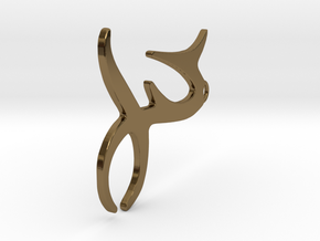 Capricorn Earing in Polished Bronze