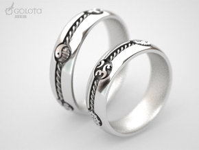 Multy Culty Ring (All Religions) in Natural Silver: 7.25 / 54.625