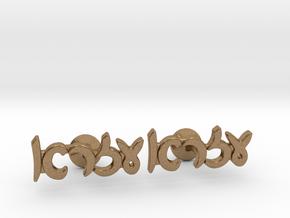 """Hebrew Name Cufflinks - """"Ezra"""" Script in Natural Brass"""
