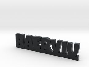 HAERVIU Lucky in Black Hi-Def Acrylate