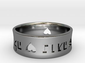 Name2 in Polished Silver