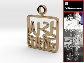 Korean Hangul Love Pendant in Polished Brass