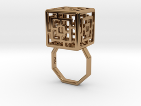 Carved Cube Ring (L) Size 7 in Polished Brass