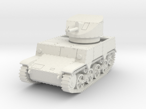 PV166D T13 B3 Tank Destroyer (1/56) in White Natural Versatile Plastic