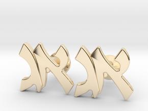 """Hebrew Monogram Cufflinks - """"Aleph Gimmel"""" in 14K Yellow Gold"""