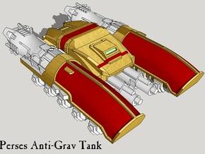 6mm Perses Light Anti-Grav Tanks (4pcs) in White Acrylic