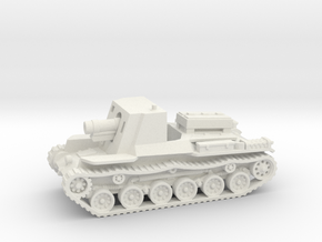 Ho Ro Tank (Japan) 1/100 in White Strong & Flexible