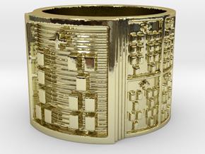 IKAOGUNDA Ring Size 13.5 in 18k Gold Plated Brass