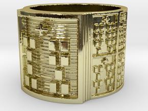 OTRUPONADAKINO Ring Size 14 in 18k Gold Plated Brass