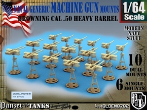 1-64 Cal 50 Modern Naval Mount Set1 in Smooth Fine Detail Plastic