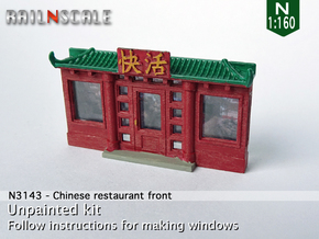 Chinese restaurant front (N 1:160) in Smooth Fine Detail Plastic