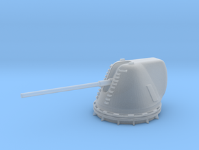1/300 USN 8-inch 55 Mark 71 Cal Deck Gun in Smooth Fine Detail Plastic