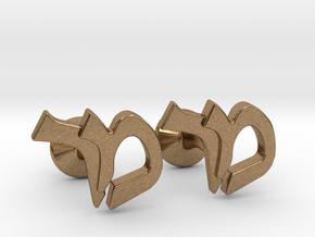 """Hebrew Monogram Cufflinks - """"Mem Reish"""" in Natural Brass"""