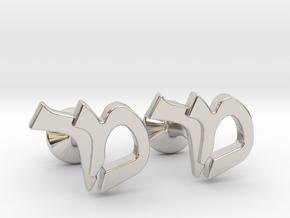 """Hebrew Monogram Cufflinks - """"Mem Reish"""" in Rhodium Plated Brass"""
