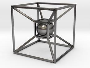 Cube in Polished Nickel Steel