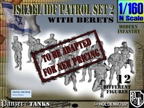 1-160 IDF BERET PATROL SET 2 in Transparent Acrylic