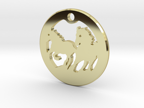 FREEDOM (precious metal pendant) in 18k Gold Plated Brass