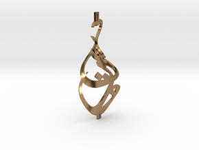 Esh3 in Natural Brass