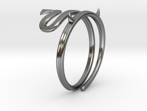 Cute Devil Ring in Polished Silver: 3 / 44