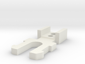 NuTone IM4006 Replacement Hinge in White Natural Versatile Plastic