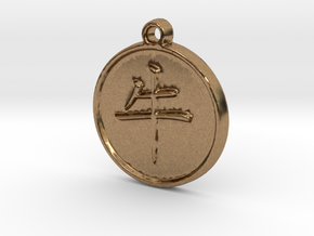 Ox - Traditional Chinese Zodiac (Pendant) in Natural Brass