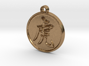 Tiger - Traditional Chinese Zodiac (Pendant) in Raw Brass