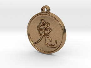 Rabbit - Traditional Chinese Zodiac (Pendant) in Natural Brass