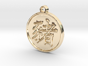 Boar - Traditional Chinese Zodiac (Pendant) in 14k Gold Plated Brass
