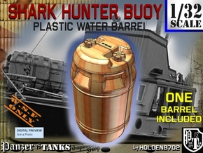 1-32 Shark Hunter Barrel in Yellow Processed Versatile Plastic
