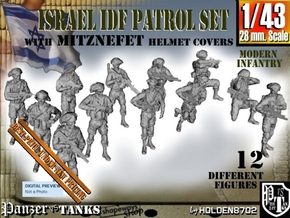 1-43 IDF PATROL SET in Smooth Fine Detail Plastic